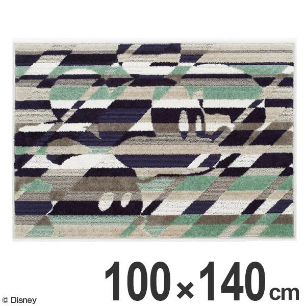 ラグ スミノエ ミッキー クロスカッティングラグ 100×140cm ( 送料無料 ディズニー ラグマット 絨毯 ミッキーマウス Disney キャラクター ホットカーペット対応 センターラグ マット カーペット リビング )