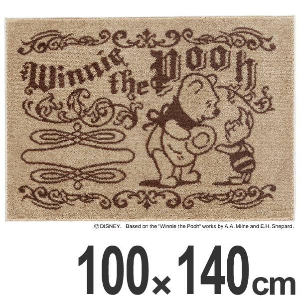ラグ スミノエ くまのプーさん デイリーシーンラグ 100×140cm ( 送料無料 ディズニー ラグマット 絨毯 プーさん Disney キャラクター ホットカーペット対応 防ダニ 国産 センターラグ マット カーペット )