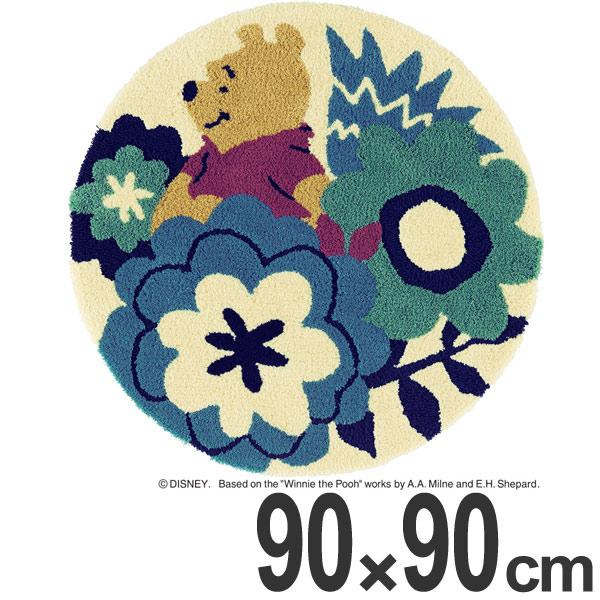 ラグ スミノエ くまのプーさん フラワーガーデンラグ 90×90cm ( 送料無料 ディズニー ラグマット 絨毯 プーさん Disney キャラクター 円形 ホットカーペット対応 防ダニ 国産 センターラグ マット カーペット )