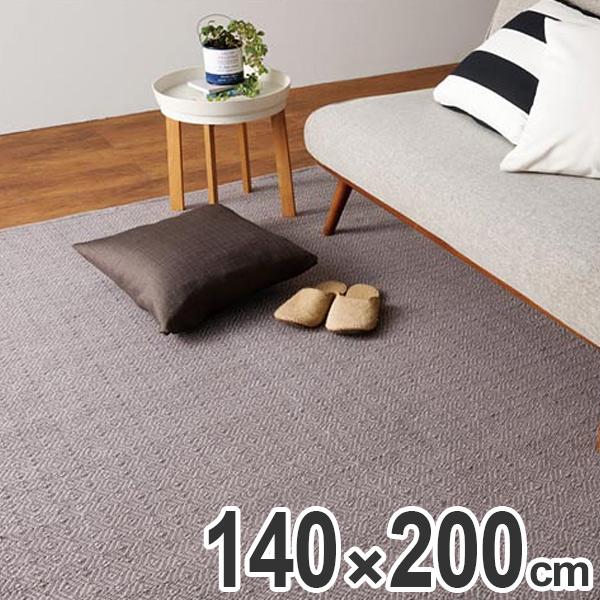 ラグ カーペット 2畳 スミノエ オーガニックジオ 140×200cm ( 送料無料 ラグマット 絨毯 じゅうたん おしゃれ ホットカーペット対応 床暖対応 オーガニックコットン ナチュラル シック シンプル オールシーズン )