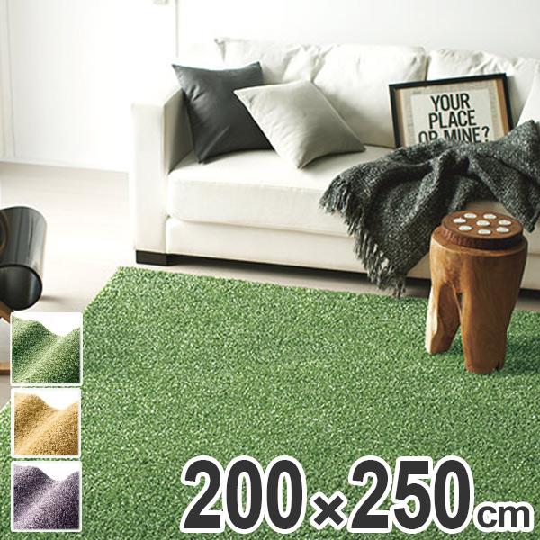 ラグ カーペット 3畳 スミノエ リネンウール 200×250cm ( 送料無料 ラグマット 絨毯 じゅうたん 防ダニ 滑り止め シャギー ふわふわ 上品 ナチュラル シンプル リネン ウール )