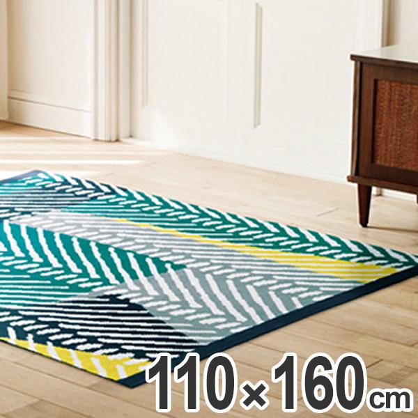 ラグ カーペット 1畳 スミノエ リグリア 110×160cm ( 送料無料 ラグマット 絨毯 じゅうたん 滑り止め ニット ジャガードニット 柔らかい 小さめ グラフィカル モダン カジュアル )