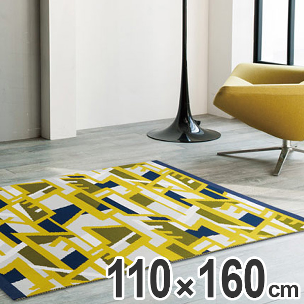 ラグ カーペット 1畳 スミノエ アネート 110×160cm ( 送料無料 ラグマット 絨毯 じゅうたん 滑り止め ニット ジャガードニット 柔らかい 小さめ グラフィカル モダン カジュアル )