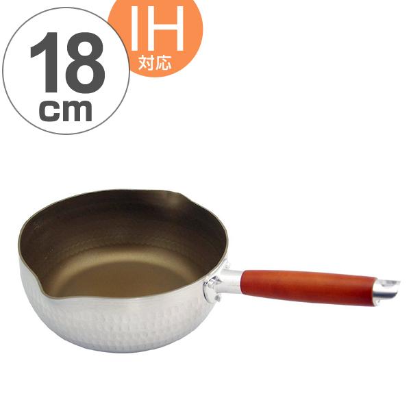 雪平鍋 エレク 18cm IH対応 アルミ製 行平鍋 ( 片手鍋 フッ素加工 ガス火対応 調理器具 お鍋 なべ アルミ鍋 ゆきひら鍋 目盛り付き 注ぎ口付き キッチン用品 調理用品 オール熱源対応 18センチ )