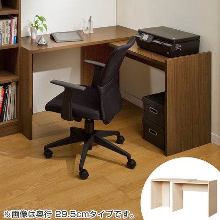 Livingut Rakuten Global Market Work Desk Desk Telescopic Rotating - Rotating work table