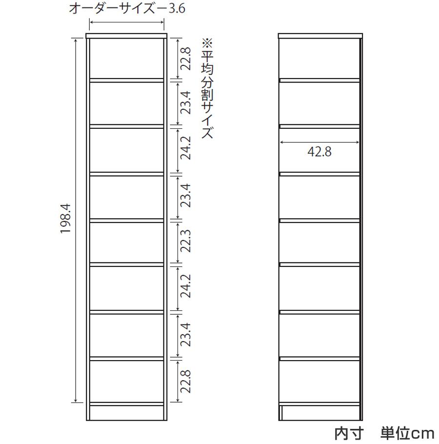 Order Bookshelf Wall Surface Storing Rack Standard Shelf Board 45 59cm In Width 46cm