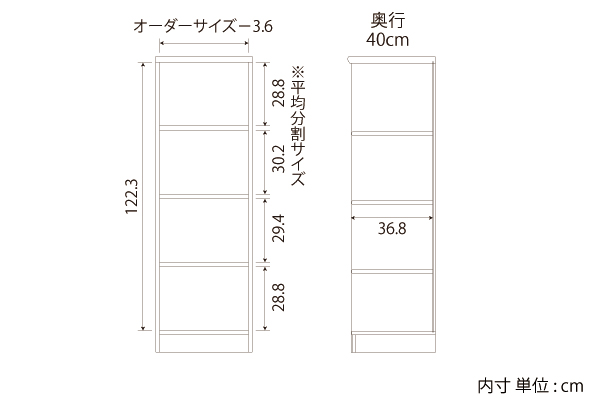 Order Bookshelf Wall Storage Rack Standard Shelf Plate Type Width 60 70 Cm Depth 40 Height 135 Semi Wood Size Multi Purpose