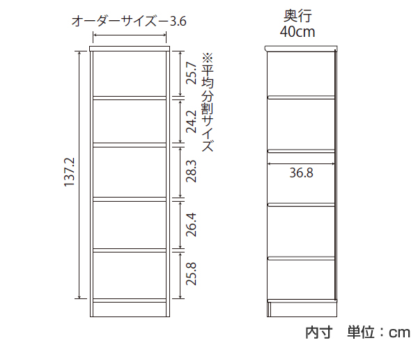 library rack dimensions