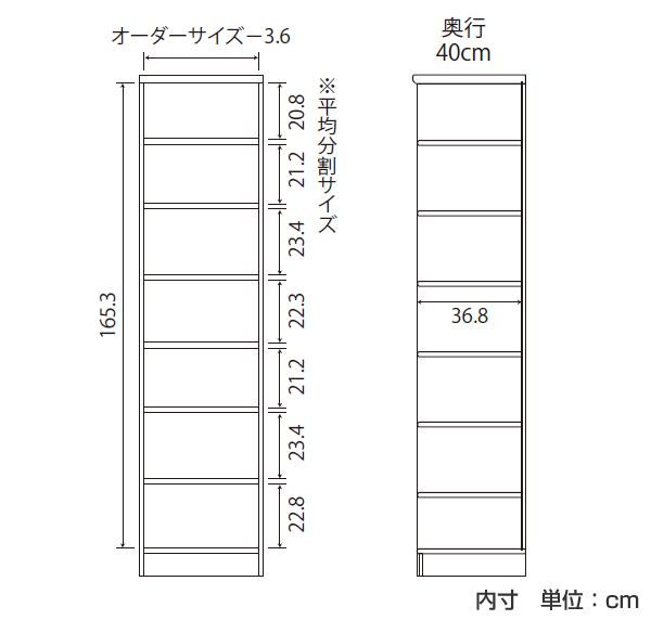 livingut order bookshelf wall storage rack order standard shelf plate type width 60 70 cm depth. Black Bedroom Furniture Sets. Home Design Ideas