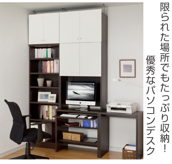 Pc Desk Lack Bookcase Width 75 Cm Height 178 Printer Storage Shelf Computer Rack An With 24 Inch Wooden