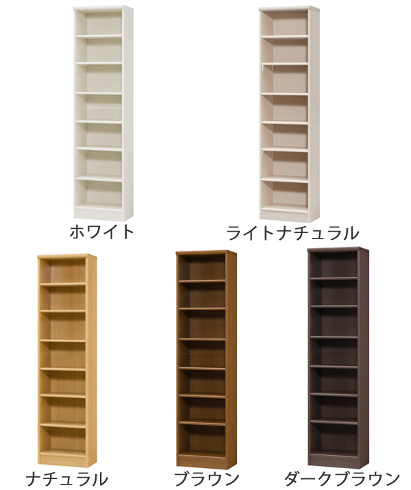 Bookshelf Ace Rack Color Approximately 45cm In Width 180cm Height Living Storing Made Open A4 File