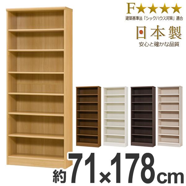 Bookcase Bookshelf Aslak Color Look About 70 Cm 180 High Open Rack Wall Mount Shelves Storage Shelf Multipurpose Movable Wooden Living