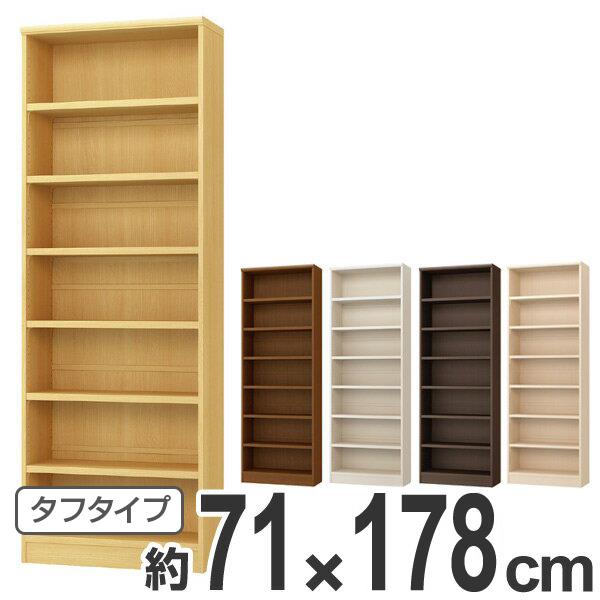 本棚 ブックシェルフ エースラック カラーラック 強化棚板タイプ 約幅71cm 高さ178cm ( 送料無料 オープンラック フリーラック ラック 収納棚 棚 木製 書棚 大容量 シェルフ シンプル 収納ラック 多目的ラック )