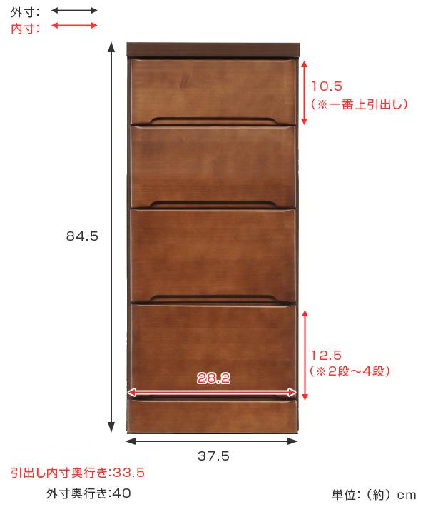 707f7bf10d ティッシュ箱を収納(※幅22.5cm以上のチェスト対応【画像は幅22.5cm幅】) お部屋の小物類をスッキリ収納できます。