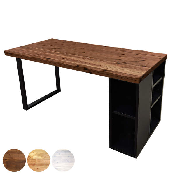 ダイニングテーブル 幅150cm シーダ シェルフ付き 天然木 国産杉 木製 収納 ( 送料無料 テーブル 食卓テーブル 机 つくえ 食卓机 リビングテーブル 木製テーブル 収納付き 4人掛け 日本製 家具 )