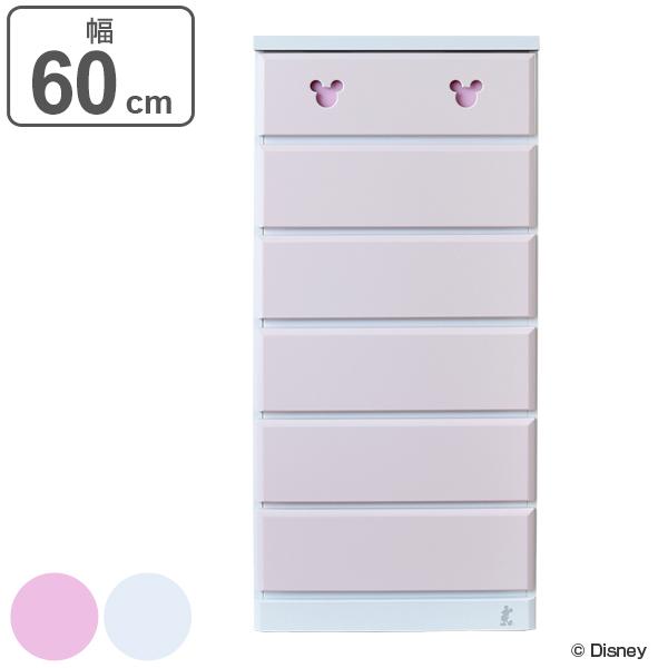 チェスト 6段 ディズニーチェスト 日本製 幅60cm ( 送料無料 タンス 衣類収納 洋タンス 整理タンス 木製 ミッキー ディズニー Disney 完成品 国産 たんす 整理たんす 箪笥 ハイチェスト Mickey Mouse 引き出し 引出し 引出 収納 )