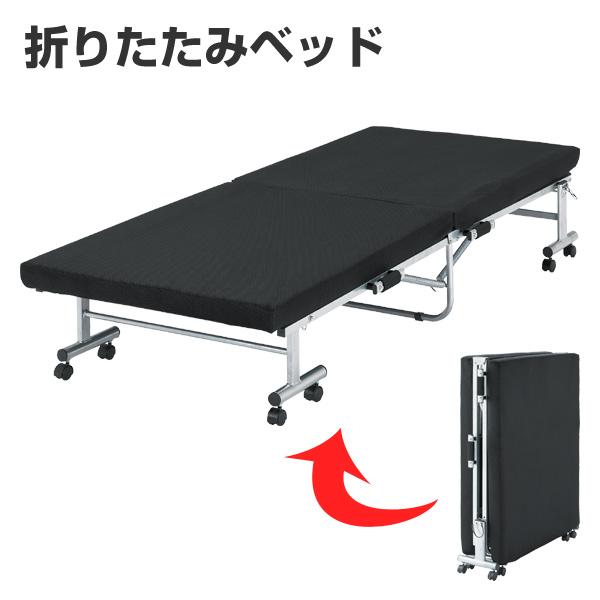 折りたたみベッド ワンタッチベッド ( 送料無料 ベッドフレーム キャスター付き 折り畳み マットレス付き )