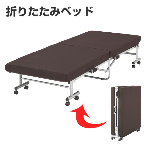 折りたたみベッド ワンタッチベッド 低反発タイプ ( 送料無料 ベッドフレーム キャスター付き 折り畳み マットレス付き )