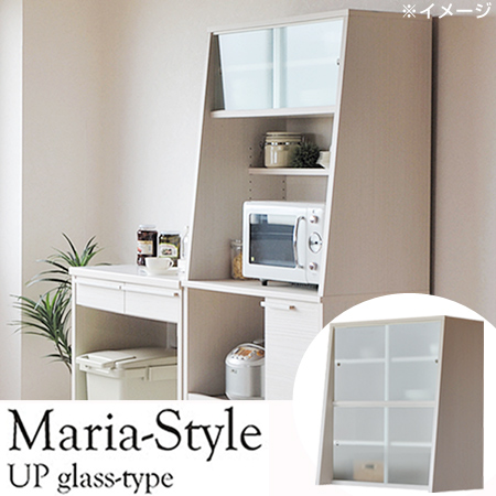 Glass Cabinets Kitchen Cabinets Mary On Top Of White Cupboard Kitchen Storage Sliding Door Kitchen Storage Kitchen Board Shelf Made In Japan Wood