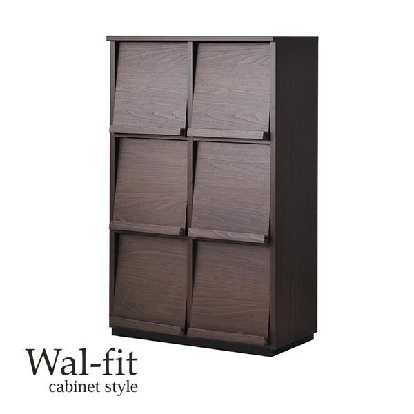 ディスプレイラック ウォルフィット フラップ扉付き 2列3段 ブラウン ( 送料無料 本棚 A4ファイル収納 書棚 収納棚 多目的ラック シェルフ 積み重ね 木製 )