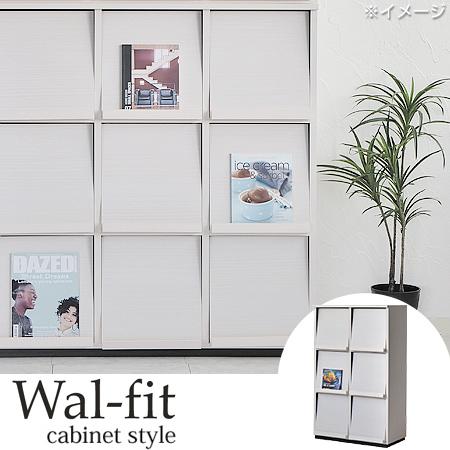 ディスプレイラック ウォルフィット フラップ付 2列3段 ホワイト ( 送料無料 本棚 A4ファイル収納 書棚 収納棚 多目的ラック シェルフ 積み重ね 木製 )