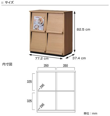 Display Rack Walle Fit Flap Doors Natural Two Column Stage Bookshelf A4 File Storage Shelves Shelf Multipurpose Stackable Wood
