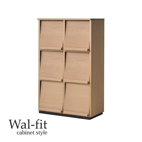 ディスプレイラック ウォルフィット フラップ扉付き 2列3段 ナチュラル ( 送料無料 本棚 A4ファイル収納 書棚 収納棚 多目的ラック シェルフ 積み重ね 木製 )