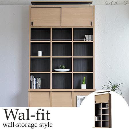 オープンラック ウォルフィット 2列5段 本棚 突っ張り上置き用 ナチュラル ( 送料無料 つっぱり 壁面収納 ディスプレイラック 書棚 収納棚 多目的ラック シェルフ 積み重ね 木製 )