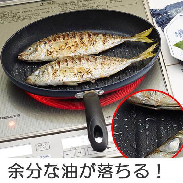 魚焼き器 フィッシュパン ヘルシーパン IH対応 ( ふっ素樹脂加工 フライパン ガス火対応 調理器具 フッ素加工 底面波型 調理用品 キッチン用品 )