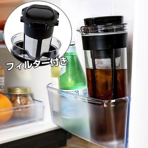 コーヒー粉から簡単に美味しい水出しアイスコーヒーが作れる 今だけ限定15%OFFクーポン発行中 冷水筒 スリムジャグ 1.1L コーヒーフィルター付き 横置き アイスコーヒー 手作り 縦置き 耐熱 日本製 フィルター付き 1リットル 麦茶 プラスチック 麦茶ポット ピッチャー 熱湯 トレンド 約 水差し コーヒー 冷水ポット