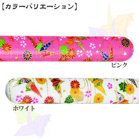 布貼箸箱セット 箸&箸箱セット HAKOYA 18cm 折鶴 お弁当用 箸 セット