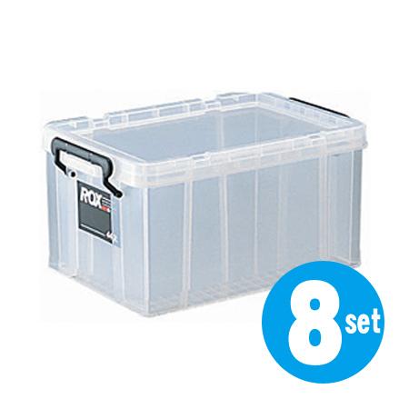 収納ボックス クローゼット用 ロックス 440M 8個セット( 衣類収納ボックス・フタ付き・キャスター取付可・送料無料 収納ケース 押入れ収納 プラスチック 衣装ケース 積み重ね スタッキング 工具箱 )