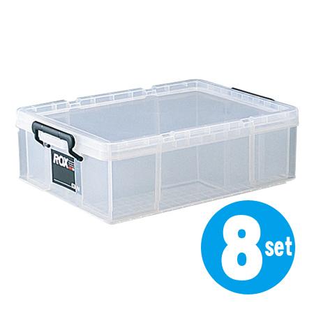 収納ボックス クローゼット用 ロックス 530S 8個セット( フタ付き キャスター取付可 送料無料 収納ケース 押入れ収納 プラスチック 衣装ケース 積み重ね スタッキング 衣類収納 工具箱 )