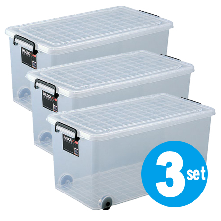 Storage Bo Closet For Lock 350 3 Pieces Castor Rollers With Costume Case Lid