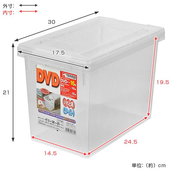 dvd storage case and put the freezer dvd lights 18 pieces with storage case dvd