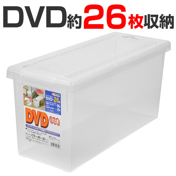 And Put Them For Freezer DVD With CD / DVD Storage Box Media Storage Cases  Made In Japan Plastic Cover