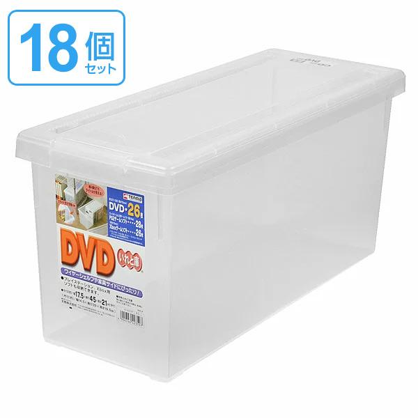 DVD収納ケース いれと庫 DVD用 18個セット ( 送料無料 収納ケース DVD 収納 メディア収納ケース フタ付き プラスチック製 収納ボックス ブルーレイ Blu-ray ゲームソフト 仕切り板付き )