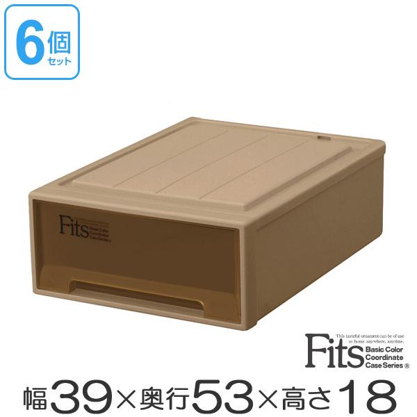 収納ケース Fits フィッツケースクローゼット S-53 ブラウン シール付 6個セット ( 送料無料 収納ボックス 引き出し 衣装ケース 衣類収納 プラスチック チェスト クローゼット 収納 fitsケース 引出し スタッキング キャスター取付可 丈夫 )