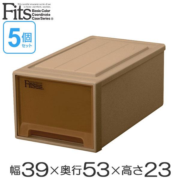 収納ケース Fits フィッツケースクローゼット M-53 クローゼット ブラウン シール付 fitsケース 5個セット ) ( 送料無料 収納ボックス 引き出し 衣装ケース 衣類収納 プラスチック チェスト クローゼット 収納 fitsケース 引出し スタッキング キャスター取付可 丈夫 ), キャンディブーケのラ セリーゼ:8b28cd0f --- ero-shop-kupidon.ru