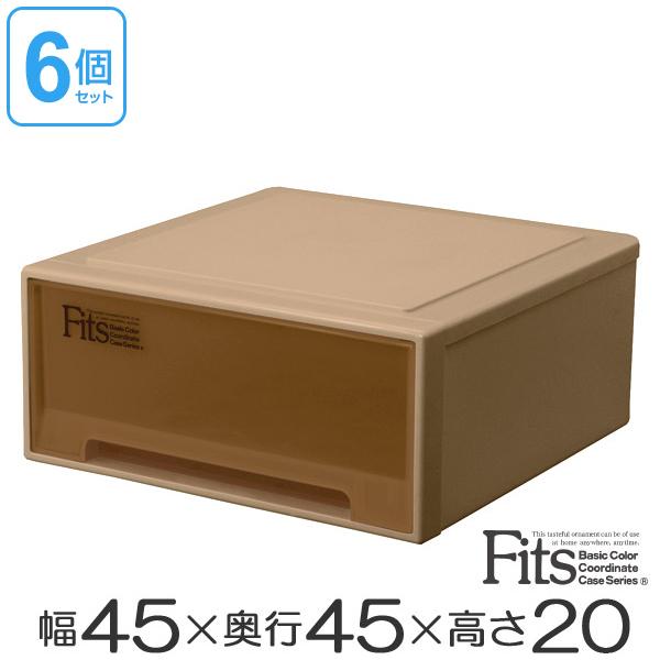 収納ケース Fits フィッツケース ワイド ブラウン シール付 6個セット ( 送料無料 収納ボックス 衣装ケース 衣類収納 プラスチック チェスト 押入れ 収納 fitsケース 引き出し 引出し スタッキング 丈夫 )