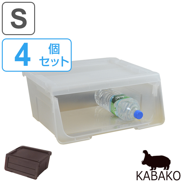 Storage Box Diffrence KABAKO Cavaco S Color Set Of 4 Pieces (storage Case  Stack Box ...