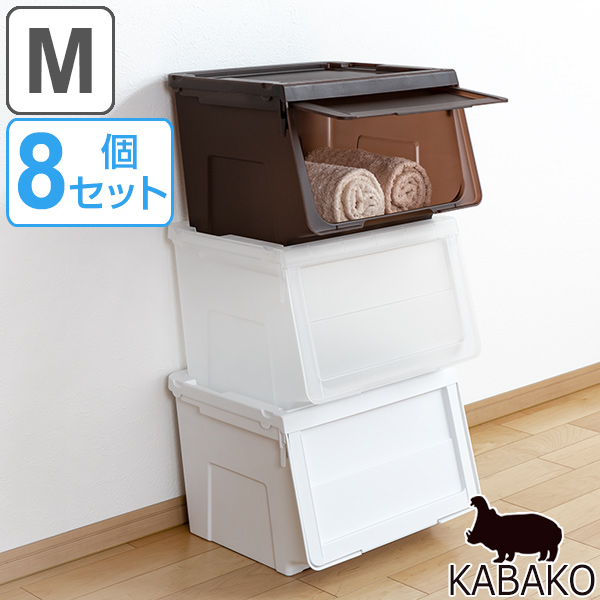 Superieur Storage Box Diffrence KABAKO Cavaco M Color 8 Pieces (storage Case Stack Box  Stocker Plastic Stacking Outfit Case Clothing Storage Toy Box Storage Box  ...