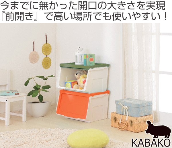 Storage box diffrence KABAKO Cavaco M color 8 pieces (storage case stack box Stocker plastic stacking outfit case clothing storage toy box storage box stacking caster mounted glove compartment lid with lid)