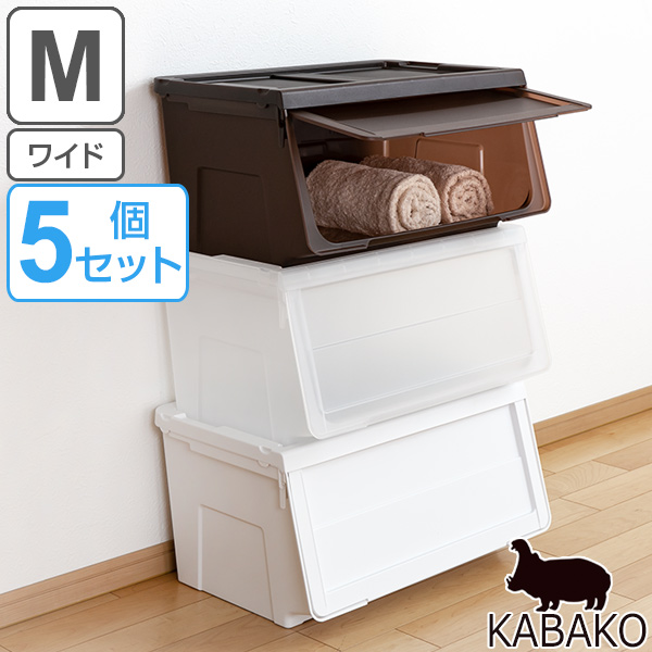 Storage Box Diffrence KABAKO Cavaco Wide M Color 5pcs (storage Case Stack  Box Stocker Plastic Stacking Outfit Case Clothing Storage Toy Box Storage  Box ...