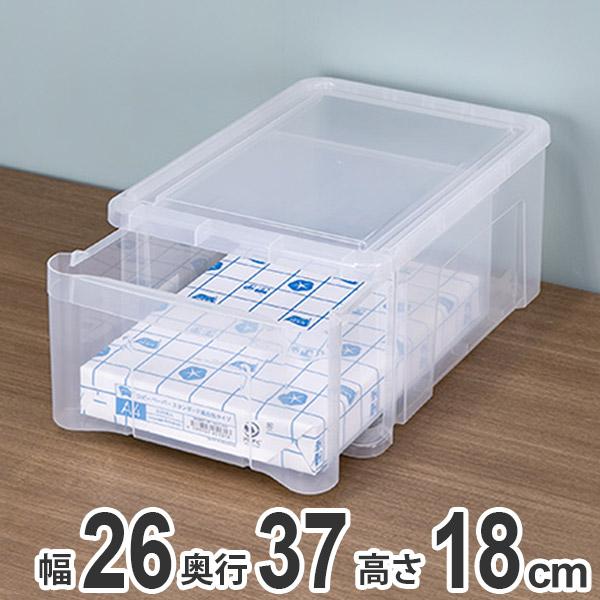 たっぷり収納できる ベーシックな引き出しケース 収納ボックス プレクシー ケース S A4 サイズ 日本製 小物ケース 収納ケース レターケース レターボックス プラスチック 売れ筋 積重ね 積み重ね 書類ケース デポー 小物入れ 引き出し 透明 ストッパー 収納 クリア ストッパー付き 小物