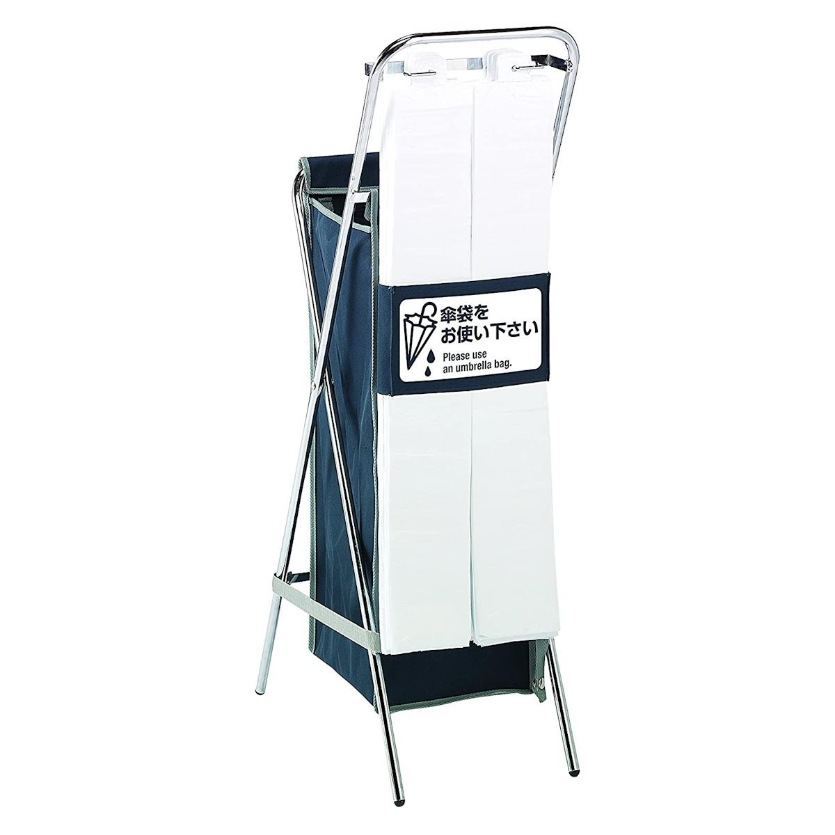 傘袋スタンド 折りたたみ式 ( 送料無料 傘袋入れ 傘袋ホルダー )