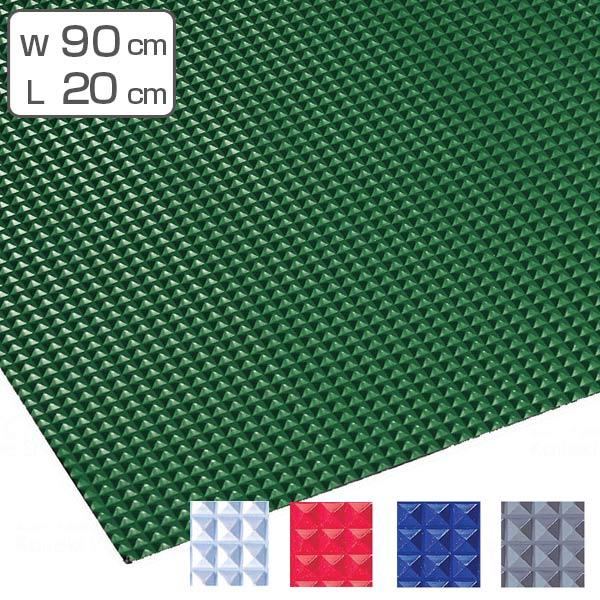 防音すべり止めマット 業務用 ピラミッドタイプ 91cm幅×20m ( 送料無料 ノンスリップ 塩ビシート 床 )