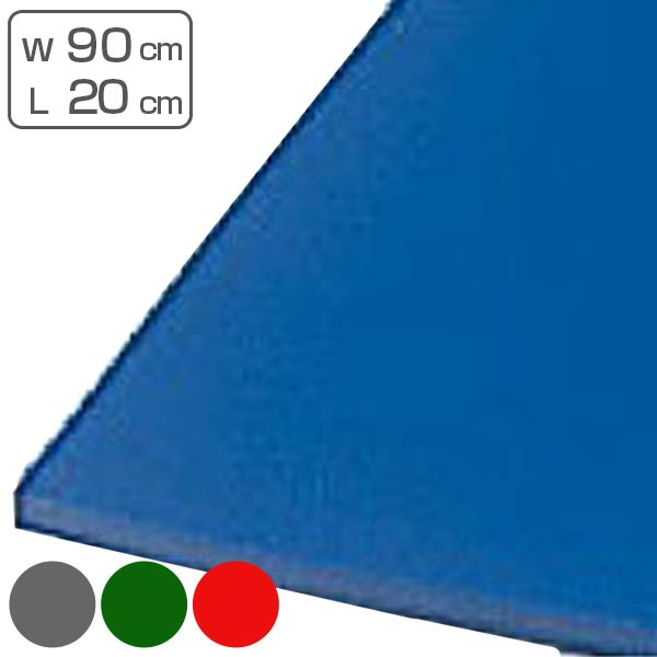 防音すべり止めマット 業務用 平板タイプ 91cm幅×20m ( 送料無料 ノンスリップ 塩ビシート 床 )
