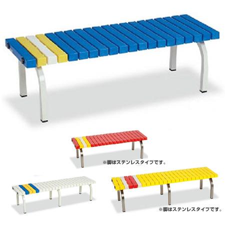 ベンチ ホームベンチ 背なし 120cm 2~3人用 ( 送料無料 ベンチ プラスチック 樹脂製 長椅子 屋外 )