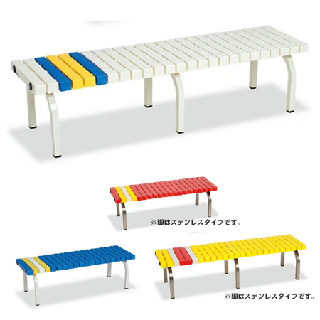 ベンチ ホームベンチ 背なし 150cm 3~4人用 ( 送料無料 ベンチ プラスチック 樹脂製 長椅子 屋外 )